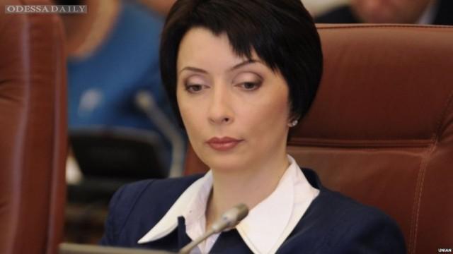 Экс-министр юстиции Елена Лукаш объявлена в розыск
