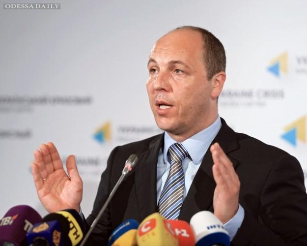 Парубий рассказал, на сколько Рада оштрафовала депутатов-прогульщиков