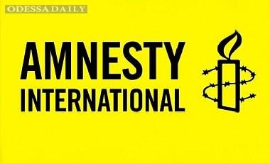 Amnesty International высказала обеспокоенность пытками в Украине