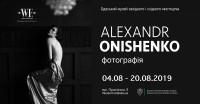 С 4 августа в Одессе выставка чешского художника Александра Онищенкор