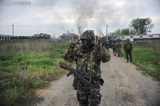 Вторжение в Украину: последние события в Донбассе и Крыму - 20