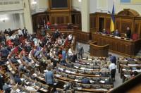 Народные депутаты рассказали о стоимости обучения своих детей за границей