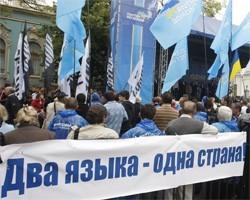 Бандеровцы вступились за русский язык. Заявление подписал сын командующего УПА Шухевич