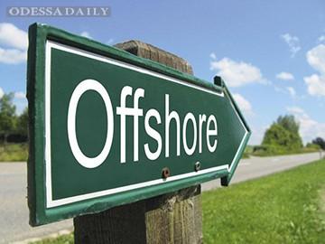 Как Янукович и Фирташ научили ЕС бороться с офшорами