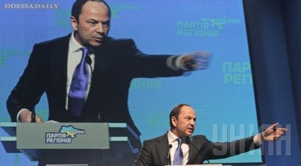 В Партии регионов начались репрессии - Тигипко