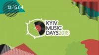 Большой музыкальный форум в Киеве: одесситы представят джаз и инди