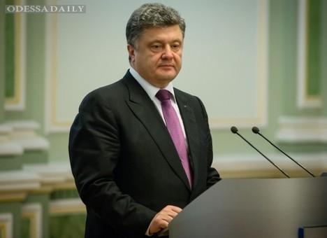 Украина готова к прекращению огня в Донбассе - Порошенко