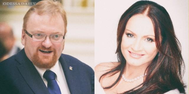 Депутат Виталий Милонов предлагает запретить певицу Софию Ротару