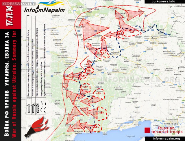Еженедельная сводка команды InformNapalm по состоянию на 17 ноября