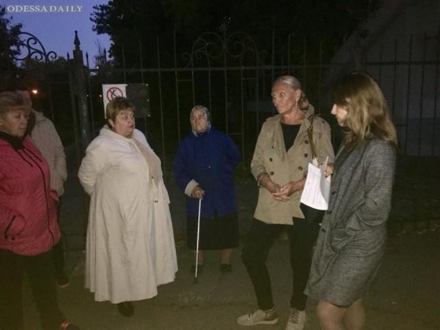 Ольга Квасницкая: Ресторан мешает жильцам