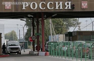 С 2015 года украинцев не пустят в Россию без загранпаспорта