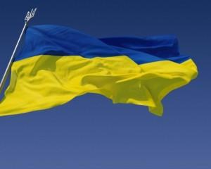 Правительство предлагает Раде принять закон о государственном флаге