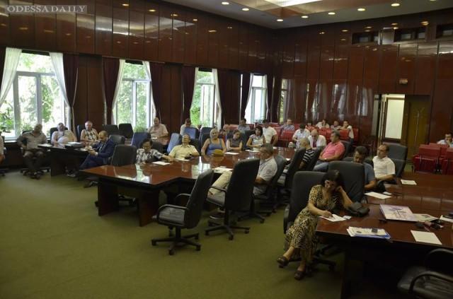 Общее собрание Общественого совета при ГУ ГФС