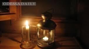 Плановое отключение электроэнергии в Одессе на 18-19 апреля