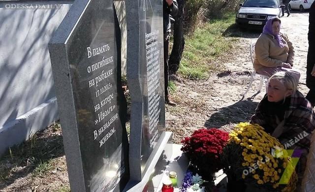 В Затоке установили памятник жертвам крушения катера «Иволга»