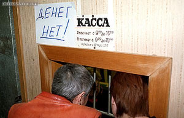 Задолженность по зарплате выросла до 1,8 миллиарда гривен