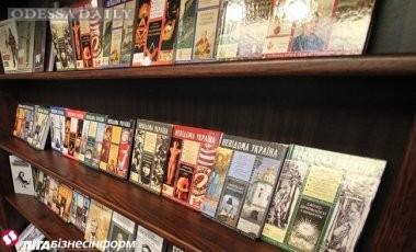 В Украине намерены ввести лицензирование российских книг