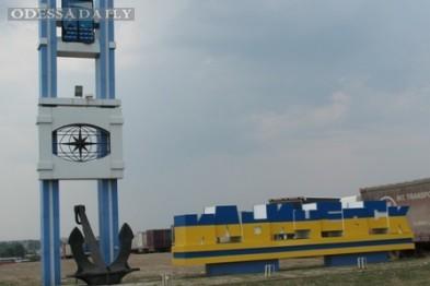 Прощай, Ильичевск: Верховная Рада утвердила новые топонимы в Одесской области
