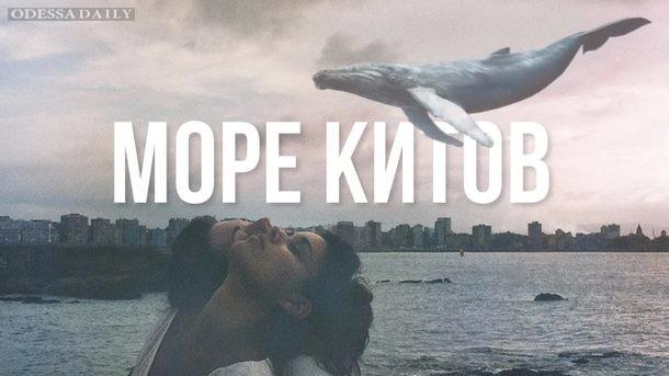 В Николаеве нашли 15 детей с порезанными руками: играли в синих китов