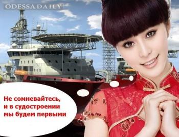 ГПЗКУ планирует обзавестись собственным флотом китайского производства