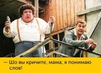 Alex Cooper: Одесса и туристические легенды. Одесский миф