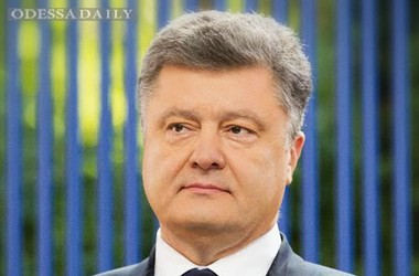 Порошенко рассказал про возвращение Украины на Донбасс