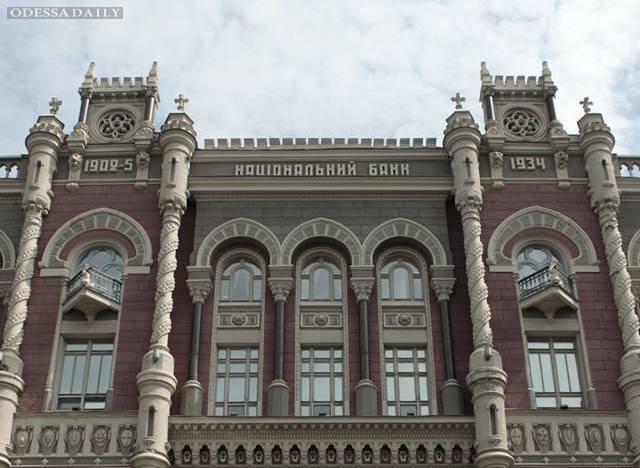 Еще два столичных банка стали неплатежеспособными, - НБУ