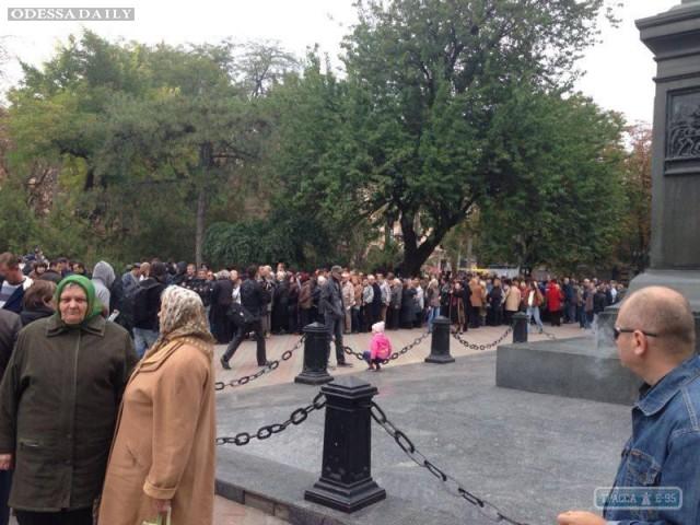 Сторонники Евромайдана сорвали акцию одесского Антимайдана на Соборной площади
