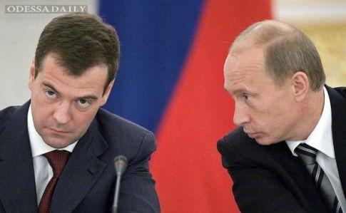 ГПУ работает над объявлением подозрения Путину и Медведеву