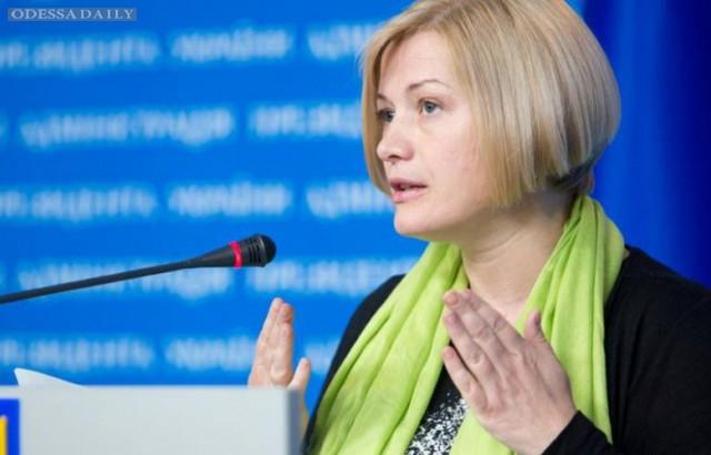 За три года российское гражданство получили почти 167 тыс. украинцев