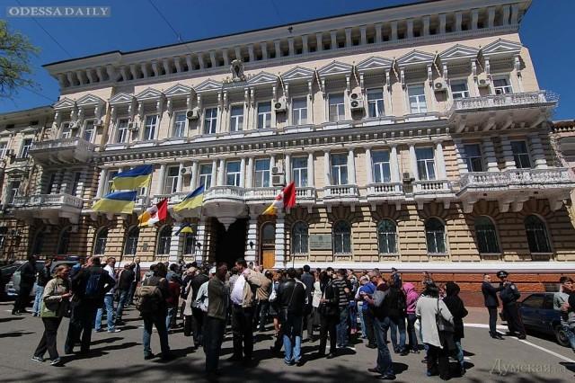 Одесские «евромайдановцы» пикетировали облУВД, требуя тщательного и независимого расследования событий 2 мая