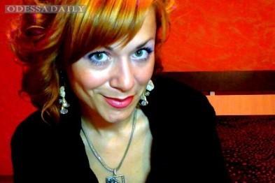 В Одессе ищут пропавшую без вести молодую женщину