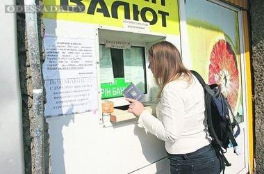 В Украине разрешили обмен валюты без паспорта