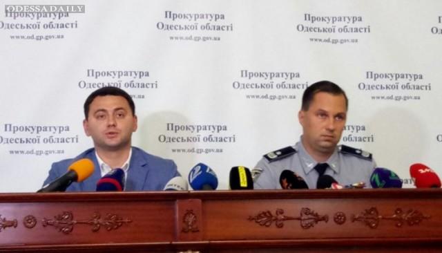 Одесские правоохранители рассказали подробности национализации НПЗ