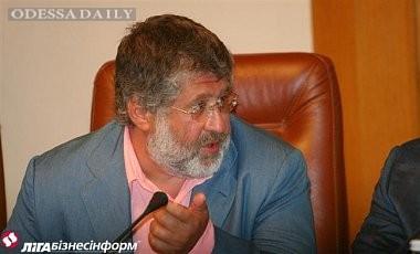 Коломойский прокомментировал конфликт вокруг Укрнафты