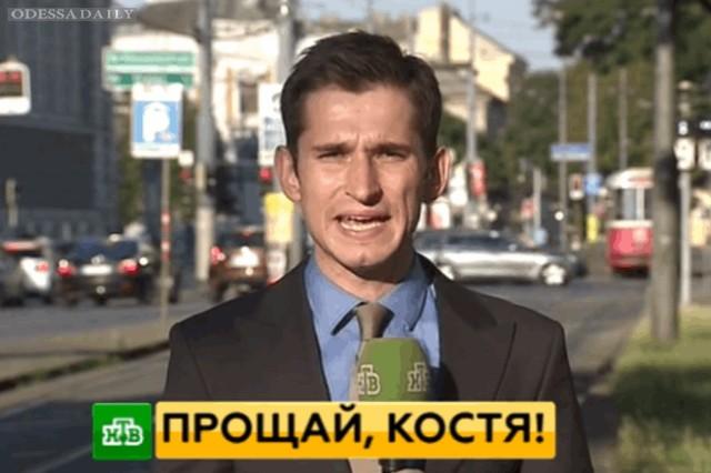 Громкий скандал в рядах пропагандистов: журналист НТВ уволился после интервью о Путине на G7