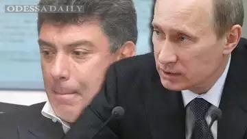 Путин отреагировал на убийство Немцова