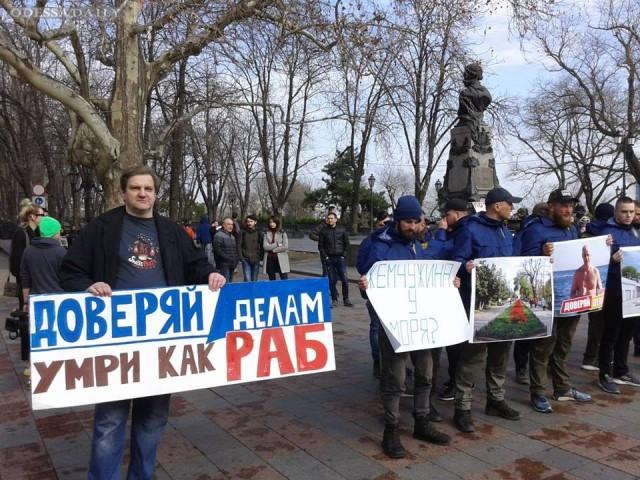 Михаил Голубев: НЕТ застройке Одессы!