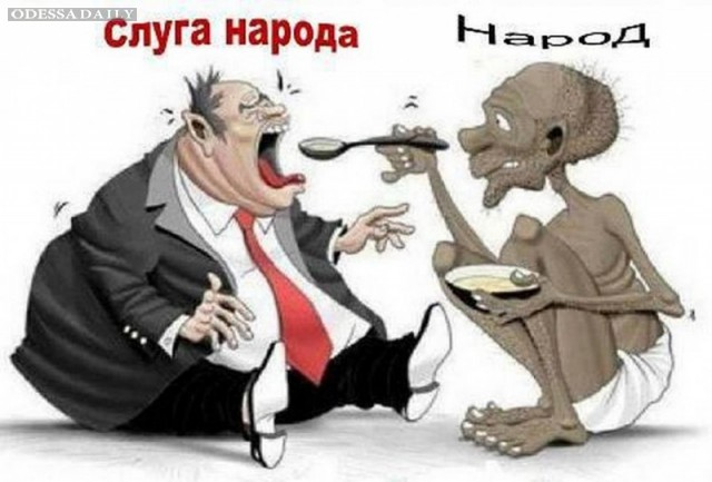 Проект «Закона о языке» – Презрение и Ложь в отношении русскоязычных граждан Украины