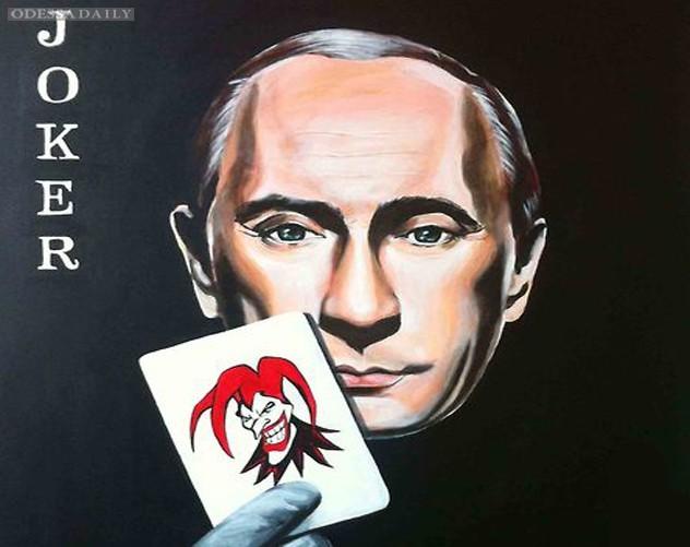 Фортунато Путин: почему Путину везет и что именно он выигрывает