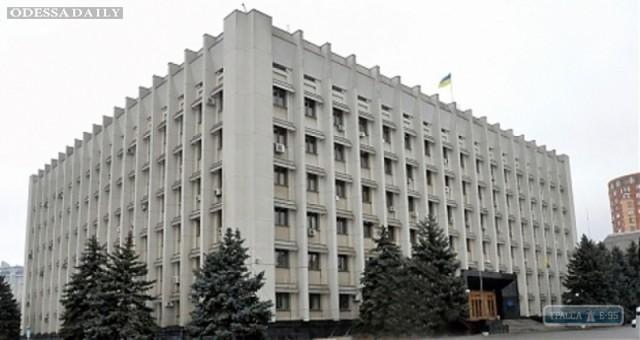 В Одесской ОГА прошел обыск - Саакашвили