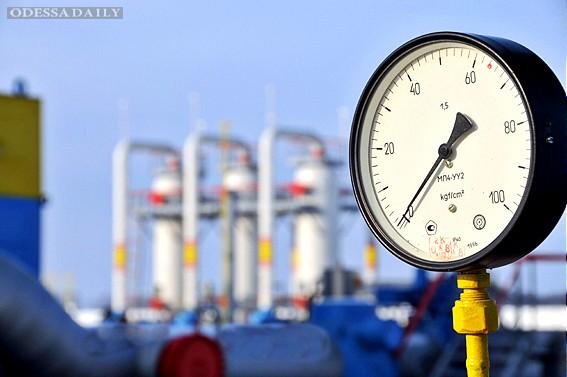 Нафтогаз ожидает снижения цены на российский газ в 2016 году