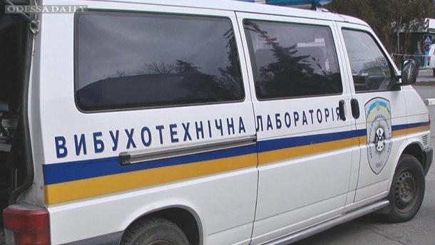 В Одессе ночью заминировали Пассаж, Горизбирком и супермаркет