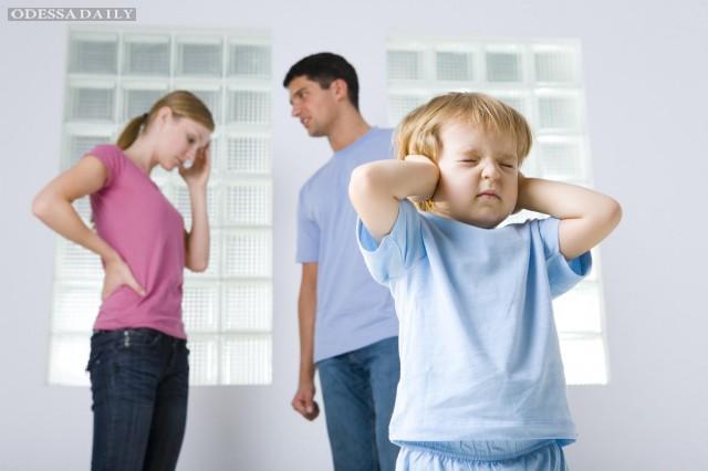 Дети - карма родителей