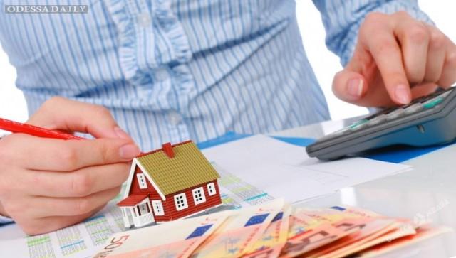 В Одессе уменьшили площадь налогооблагаемого жилья