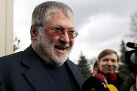 Фирма Коломойского подала апелляцию в деле о приватизации ОПЗ
