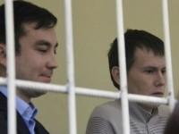 Самолет с Александровым и Ерофеевым приземлился в подмосковном Внуково