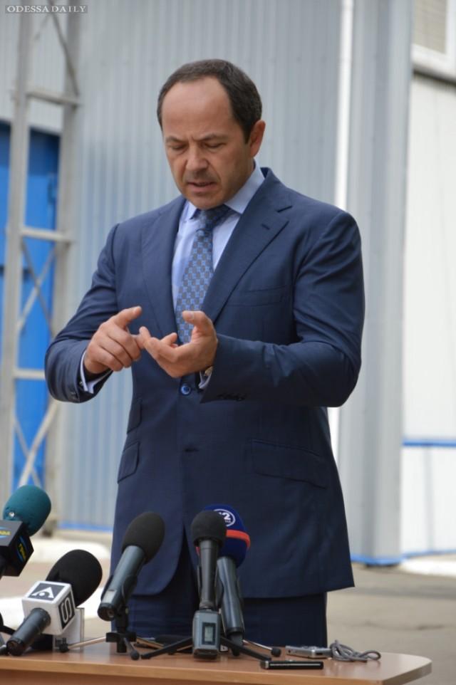 Кандидат в президенты Сергей Тигипко посетил Одессу