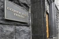 Кабмин отменил сотни актов, регулирующих ведение бизнеса в Украине