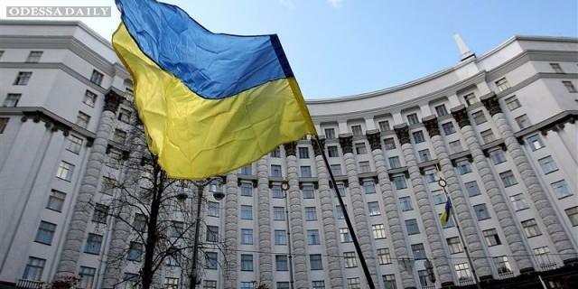 Появилось официальное заявление Кабмина о событиях вокруг блокады в Донбассе